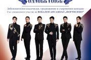 """Дните на Корея в Бургас завършват с концерт на """"uAngel Voicе"""" и """"Фортисимо"""" на 26 май в Летния театър"""