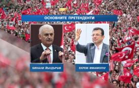 Eрдоган загуби Истанбул, Имамоглу спечели кметската надпревара