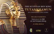 Гробницата на Тутанкамон разкрива тайните си за първи път в България – в Бургас