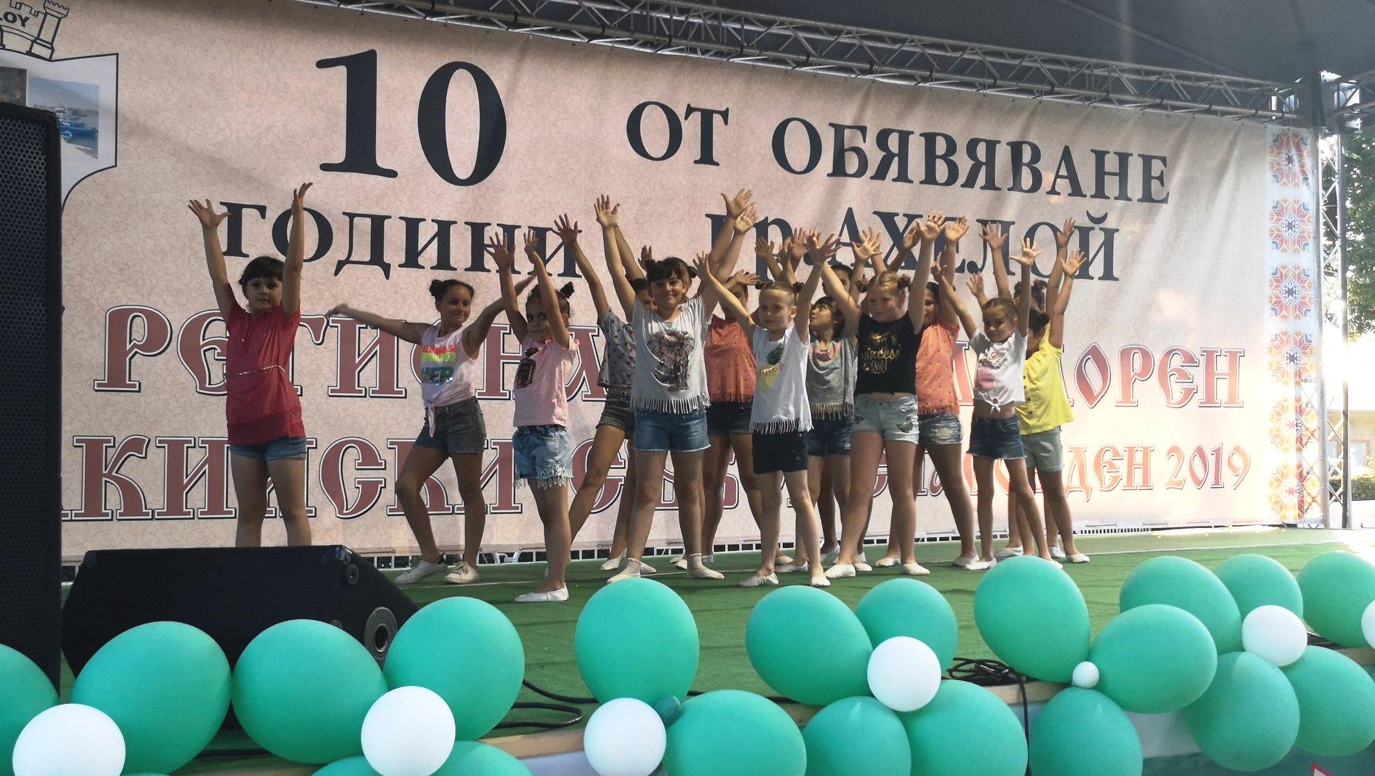 Ахелой отпразнува 10 години от обявяването му за град