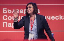 Корнелия Нинова остава председател на БСП