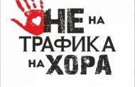 Късометражен филм за трафика на хора, сниман в Бургас, е част от националната кампания за превенция