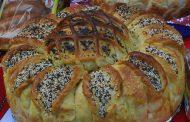 Оризаре чества празника на хляба за десети път