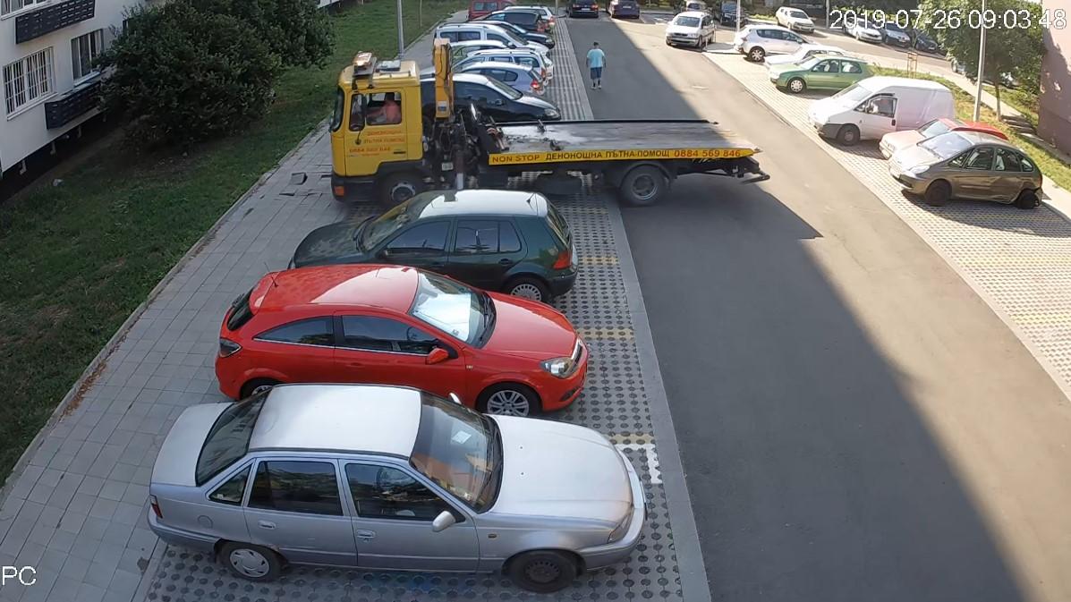 Вандализъм на паркинг ж.к.