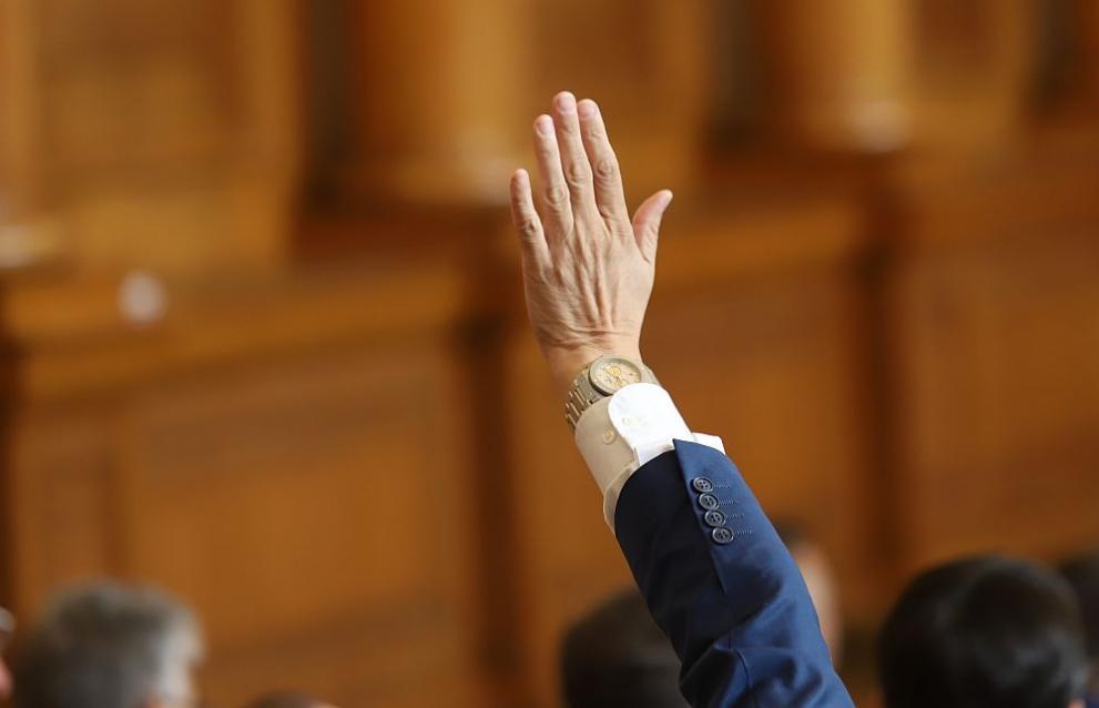 Разглеждат президентското вето за дивото къмпингуване