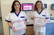 """""""ЛИНА"""" е една от първите лаборатории в България, въвеждащи теста за женско здраве """"Фемофлор скрийн"""""""