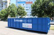 Бургас ще бъде един от първите градове в страната, в който ще се рециклира дървесина