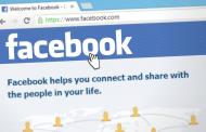 Треснаха космическа глоба на Facebook