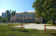 Общината извършва сериозен ремонт в помощното училище