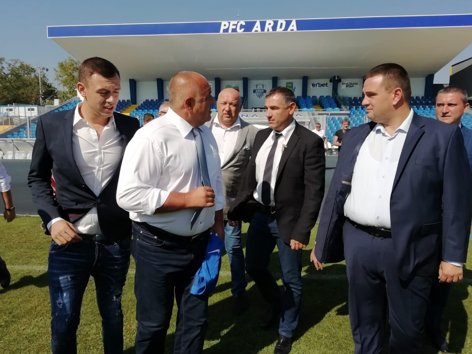 """Борисов се запозна лично с проекта за модернизация на """"Арена Арда"""""""