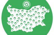 """Дигитална карта напътства и информира доброволците в кампанията """"Да изчистим България заедно"""""""