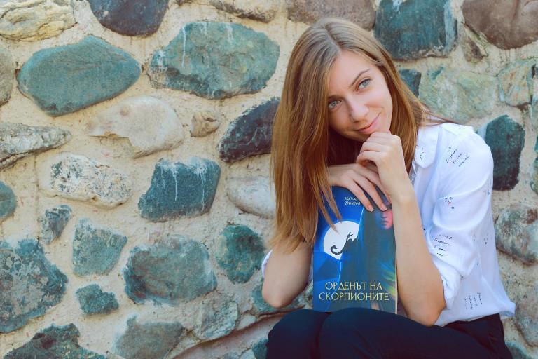 """Бургазлийката Надежда Динева представя дебютния си роман """"Орденът на скорпионите"""" в Казиното"""