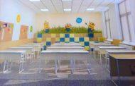 Всички бургаски първолаци ще влязат в ремонтирани класни стаи