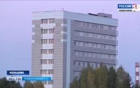 Взрив в руска лаборатория, съхраняваща смъртоносни вируси