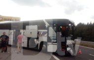 Катастрофа между автобус и ТИР на