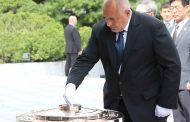 Бойко Борисов положи венец пред мемориалната кула на Националното гробище в Сеул