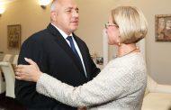 Борисов се срещна с министър-председателя на Федерална провинция Долна Австрия Йоханна Микл-Лайтнер