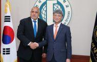 """Бойко Борисов беше удостоен с почетен знак от Университета за чужди езици """"Ханкук"""" в Сеул"""