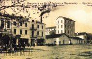 Бутат Хаджипетровите сгради на площад