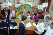 Училищен проект в Равда беше отличен със Сертификат и публикуван в световен сайт
