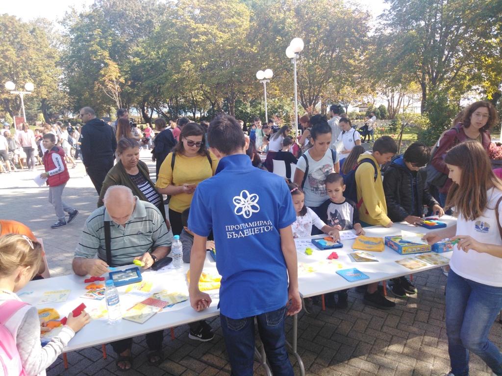 Стотици бургазлии редиха пъзели с доктор Сун