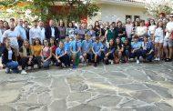 """В Ахелой се проведе международна среща по програмата """"Европа за гражданите"""""""