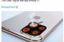 Кофти: Всички iPhone 11 пародии на едно място (ВИДЕО)