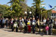 Поморие празнува Деня на българската независимост