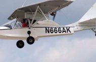 Камено разреши: Проучват възможностите за водна летателна площадка край Бургас
