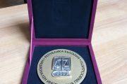 Апелативен съд – Бургас бе отличен за активно партньорство с Националния институт на правосъдието