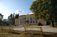 Завършва големият ремонт на помощното училище