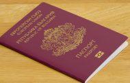 От 2020 г. пътуваме до Великобритания с международен паспорт