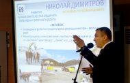Николай Димитров отчете свършената работа  и представи новите си идеи в Свети Влас