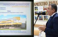 Мащабни проекти за обновяване на Равда представи  кандидат-кметът Николай Димитров