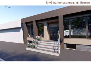 """Нови придобивки ще имат жителите на бургаските квартали """"Черно море"""" и """"Лозово"""""""