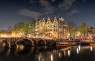 Нидерландия обръща гръб на Холандия