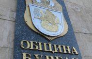 Община Бургас: Правилата в общинските наредби важат не само за гражданите, но и за политическите партии