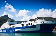 МВнР официално: Един български моряк е загинал, трима са пострадали при инцидента край Сардиния