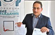 Бенчо Бенчев: Заличиха регистрацията на кандидата ни за кмет , страхуват се от нас /видео/