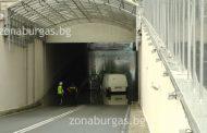 Затварят подземната улица