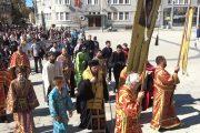 Литийно шествие в подкрепа на българското семейство се проведе в Бургас /видео/
