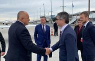 Борисов пристигна в Прага