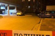 Въоръжен грабеж в София, пострада жена