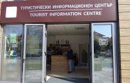 Сертифицираха туристическите  информационни центрове в Несебър