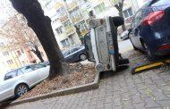 Обърната кола освободи място за паркиране в София