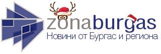 zonaburgas.bg