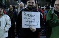 Нов протест срещу забраната за свободно къмпингуване