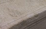 Откриха антична плоча с надпис в рими край Петрич