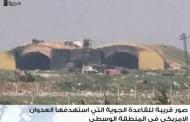 Сирийска агенция: Девет цивилни са убити при нападението на САЩ в Сирия