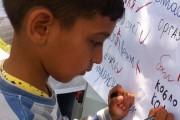 """Център за развитие на общността в Камено с акция """"Аз съм грамотен"""" за 24 май"""